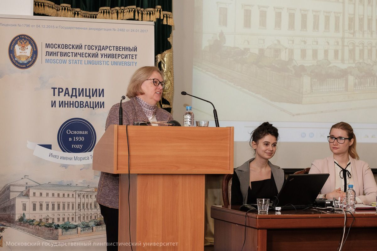 MSLU Hosts COLLEGIUM LINGUISTICUM–2018 International Student Conference