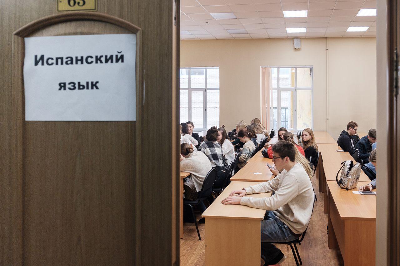 Fernstudium Internationale Beziehungen