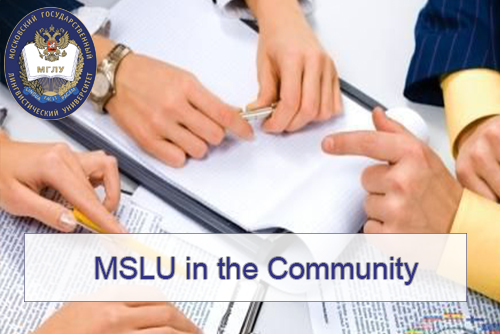 MSLU in the Community