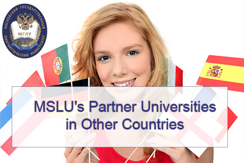 MSLU's Partner Universities in Other Countries