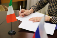 MSLU signs agreement with Italian Cultural Institute