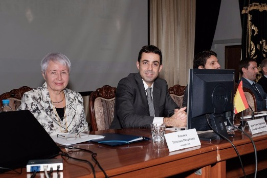04_Romanistics in the Era of Polylinguism Conference 19-20 Oct 2017.jpg