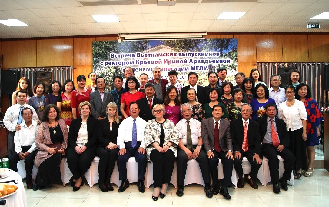 MSLU Alumni Event in Vietnam