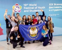 MSLU Volunteers at the World Festival of Youth and Students