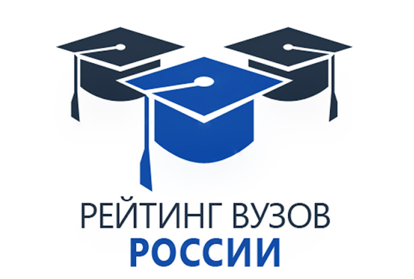 MSLU Ranks among Top Russian Universities
